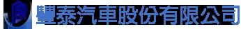 豐泰汽車貸款法務執行監理業務